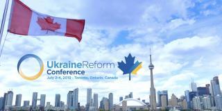 URC, Ukraine Reform Conference