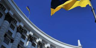 Офис реформ Кабінету Міністрів