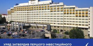 приватизація, Саєнко