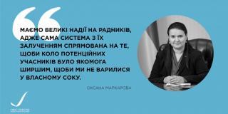 Маркарова